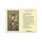 SANTINO PLASTIFICATO MADONNA PERPETUO SOCCORSO (CONF. 25 Pz)
