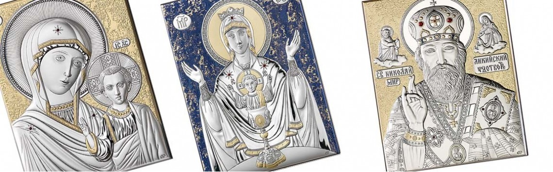 Icone Russe e Ortodosse Vendita | Artesacrashop